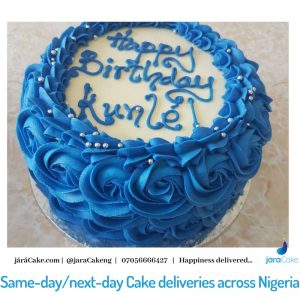 Cool Express Same Day Next Day Cake Deliveries Lagos Jaracake Funny Birthday Cards Online Aboleapandamsfinfo