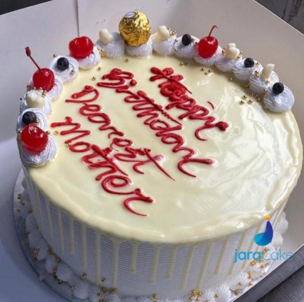 simply pure drip cake